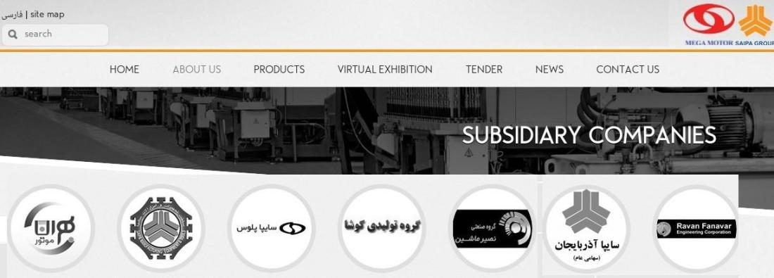 ifmat - Mega Motors - Subsidiaries Companies
