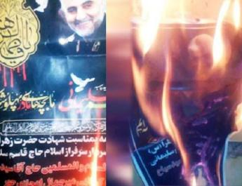 ifmat - Regime tries to praise Soleimani but people reject