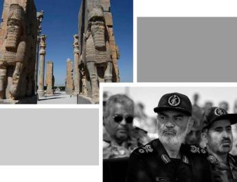 ifmat - The impact of the IRGC crime on tourism industry