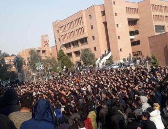 ifmat - Top Iran protest videos