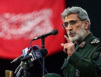 ifmat - Esmail Qaani vows revange on US