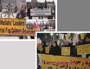 ifmat - International protests by MEK supporters