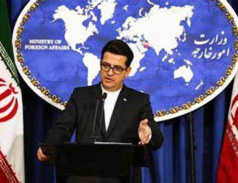 ifmat - Iran foreign ministry says Iran will not have bilateral talks with US