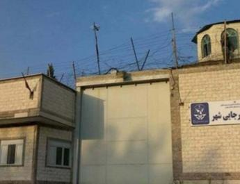 ifmat - Iran rights group says 20 convicts face possible execution soon