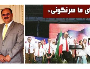 ifmat - Iranian athletes boycott parliamentary elections farce