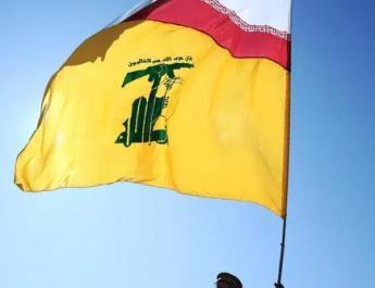 ifmat - Iranian efforts to get Hezbollah to take a role in Iraq