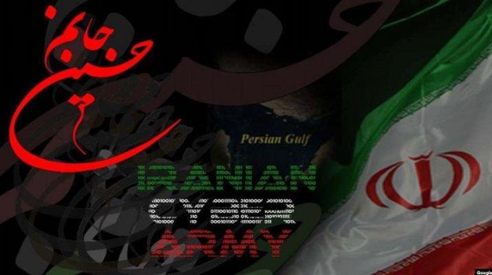 ifmat - Iranian hackers targeted Western universities