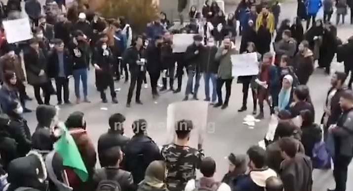 ifmat - Iranian students protest Ukrainian airliner crash