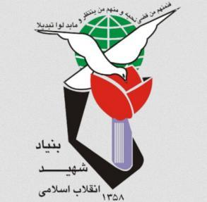 ifmat - Iranian support for Palestinian terrorism2