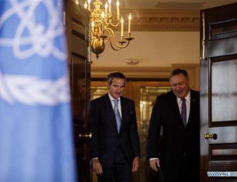 ifmat - Pompeo discusses Iran with IAEA chief