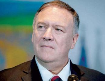 ifmat - Pompeo says US committed to preventing Iran from acquiring weapons
