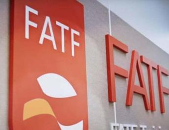 ifmat - The impact of the FATF blacklist on Iran