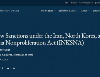 ifmat - US slaps new sanctions on entities for supporting Iranian missile program