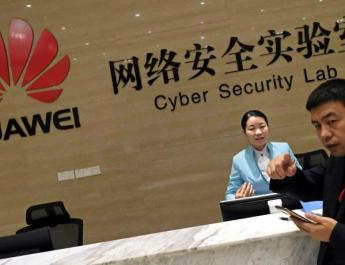 ifmat - Huawei helpd Iranian firms skirt US technology sanctions