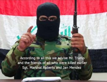 ifmat - Iran Regime formed new terrorist organization in Iraq called League of the Revolutionaries