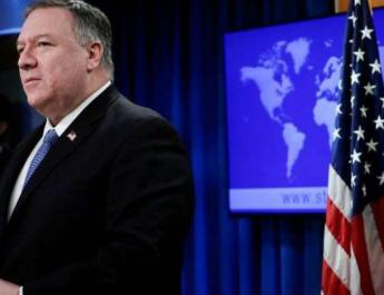 ifmat - Iran must be held accountable on nuclear commitments says Pompeo