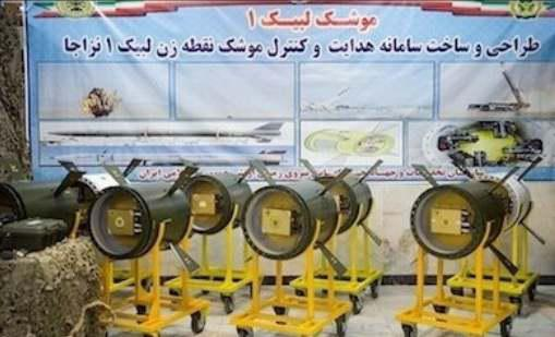 ifmat-Iran new guided rocket kit is certain to raise tensions with Israel