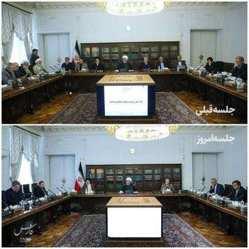 ifmat - SHOCKING PHOTOS Show Coronavirus Impact on Ayatollah Khamenes Cabinet in Iran
