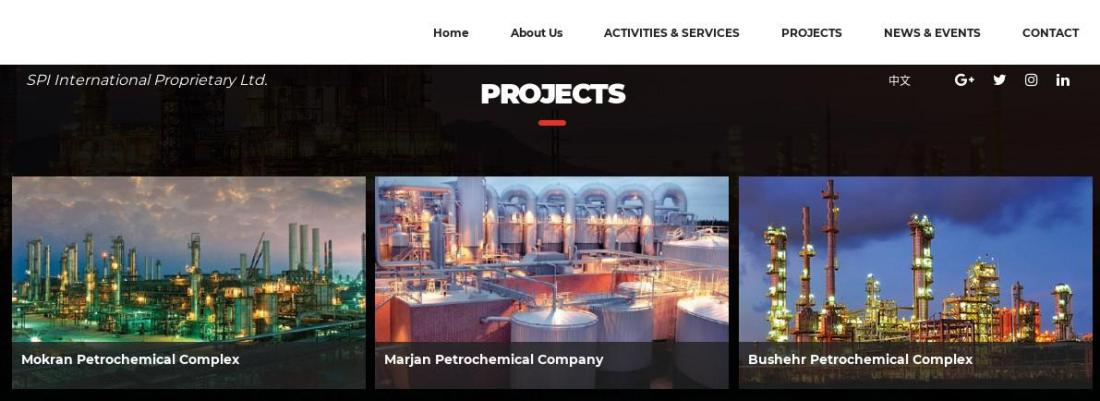 ifmat - SPI Projects
