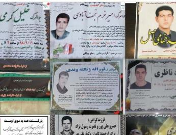 ifmat-Execution of Ethnics in Iran in 2019