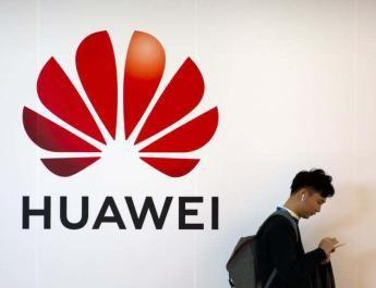 ifmat - Five Chinese were arrested for chatting about Huawei sales to Iran