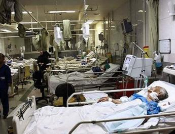 ifmat-Health - the Forgotten Term in Iran