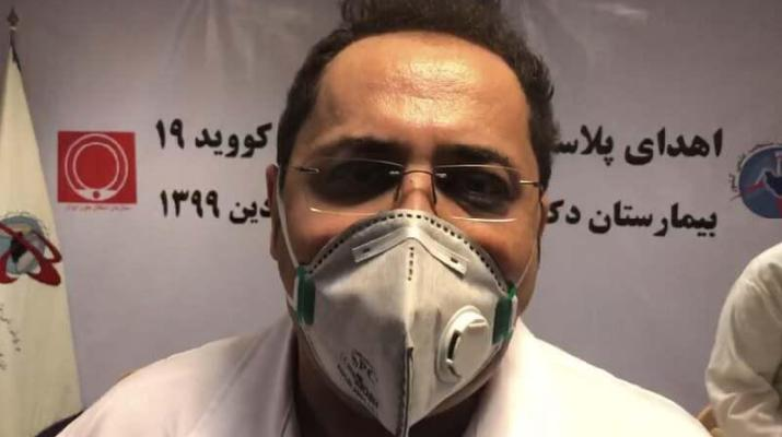 ifmat-Iran Regime criminal prevention from curing COVID19 Patients
