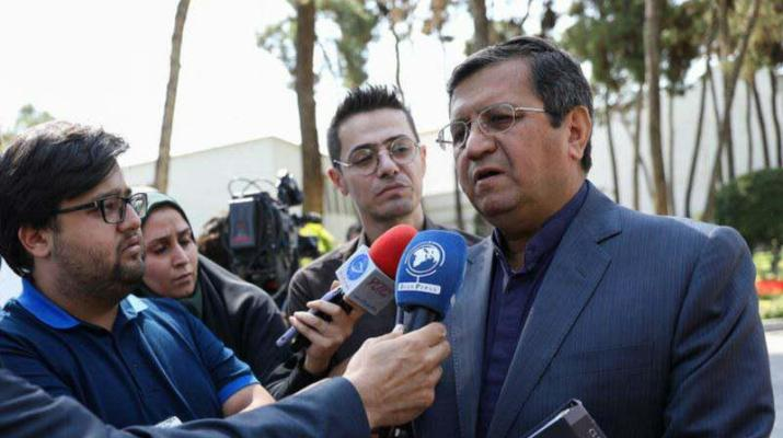 ifmat - Iran central bank chief says Luxembourg lifts freeze on Iranian money