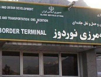 ifmat - Iranian exports to Armenia resumed