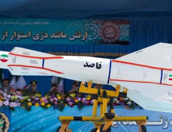 ifmat - Missiles are an essential tool of the Iranian regime