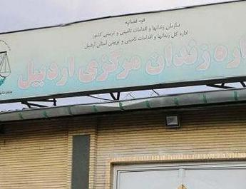 ifmat - Possible juvenile offender hanged In Iran
