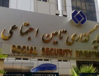 ifmat-Social Security Investment Company Shasta goes public