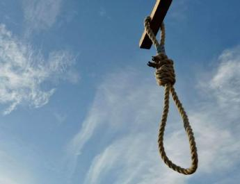 ifmat - Amnesty calls on Iran to reveal the truth about four death row prisoners