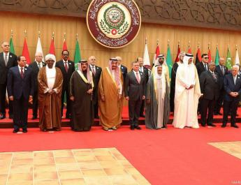 ifmat - Arab League slams Iran for interference in regional issues