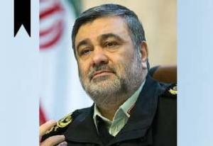 Hossein Ashtari Fard