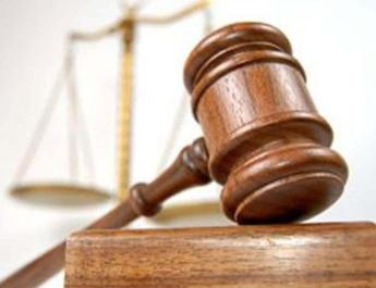 ifmat - Columbia man gets probation for violating Iran sanctions