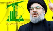 Days after deadly Beirut blast Lithuania outlaws Hezbollah