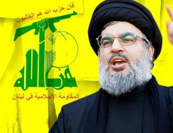 ifmat - Hezbollah chief accuses IDF of boasting about Fictitious Victories against Iran in Syria