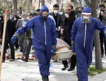ifmat - Iran Regime in Crisis