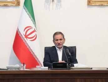 ifmat - Iran hopes for closer trade ties with georgia