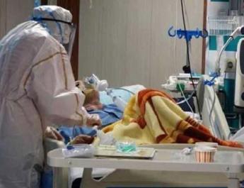 ifmat - Iran hospital proof of the miserable coronavirus situation