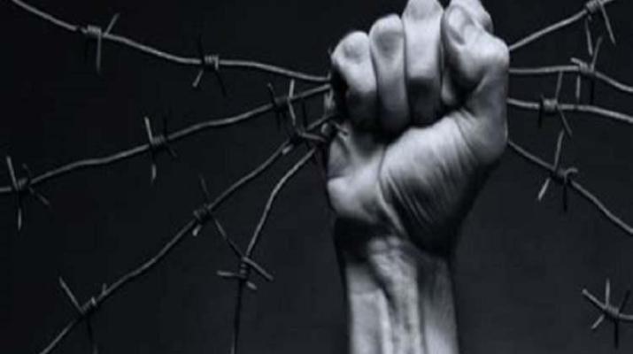 ifmat - Iran human rights abuses on Sunday