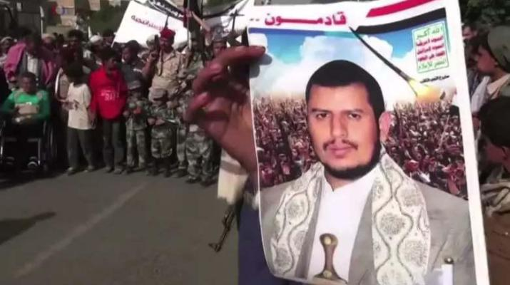 ifmat - Iran is increasingly promoting antisemitic Houthi leader from Yemen