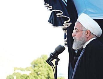 ifmat - Iran law to ban the use of Israeli technology