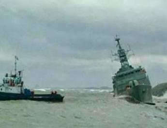 ifmat - Iran naval accident is said to kill at least 20 during exercise