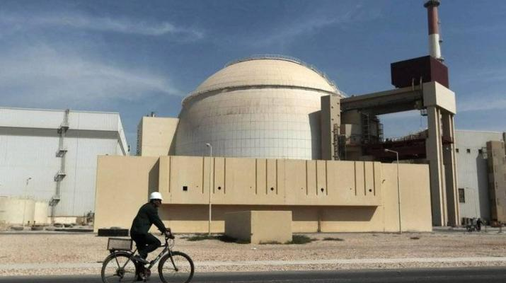 ifmat - Iran says it will continue nuclear work despite US sanctions