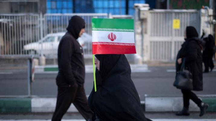ifmat - Iran sentences couple to death over money laundering