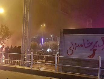 ifmat - Iranian regime fears people fury