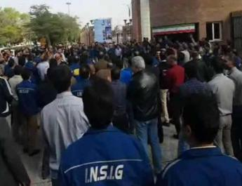 ifmat - Many workers protests in Iran this week