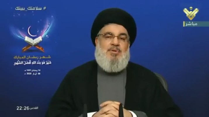 ifmat - Nasrallah says Iran is not pulling back from Syria